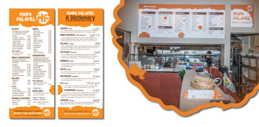 Haifa Falafel • Print Menu | Wall Menu